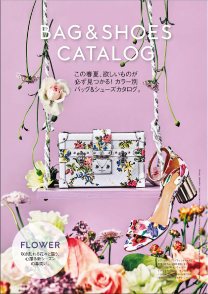 VOGUE JAPAN 2018/3月号別冊_Flower