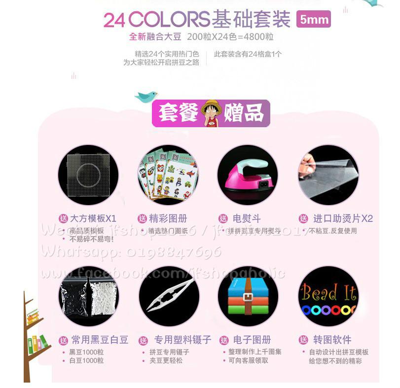 24 colors set.jpg