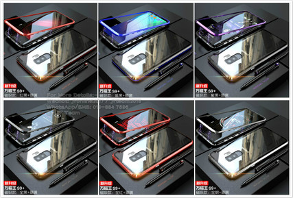COLORS (Samsung).jpg