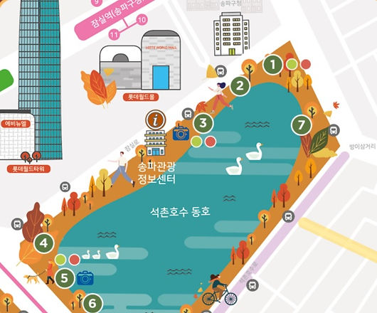 2021 Seokchon Lake Foliage Festival