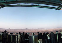 Recommended Day Tours from Seoul - DMZ Tour | KoreaToDo