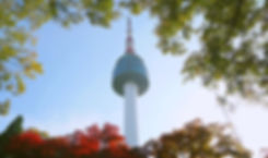 Namsan Seoul Tower - Summer & Getting There | Seoul, South Korea