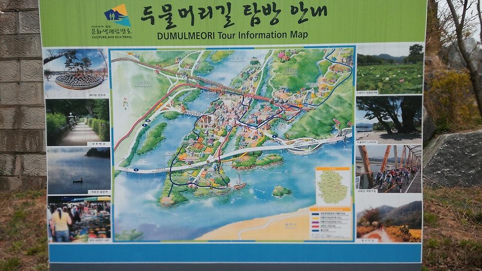 Dumulmeori - Tourist Map