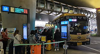 Bus 6015 from Incheon Airport T1 to Myeongdong | KoreaToDo