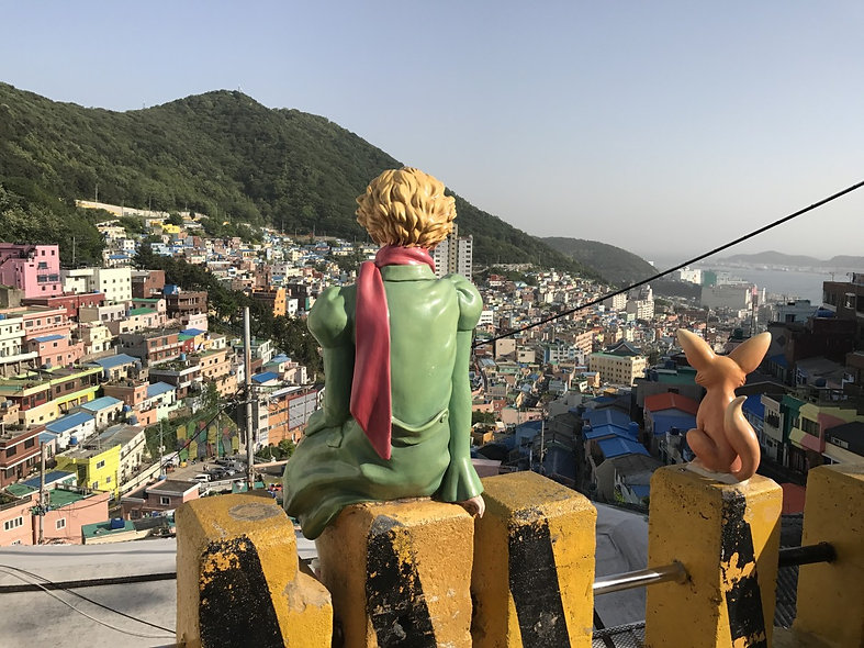 Gamcheon Culture Village & Getting There | Busan, South Korea