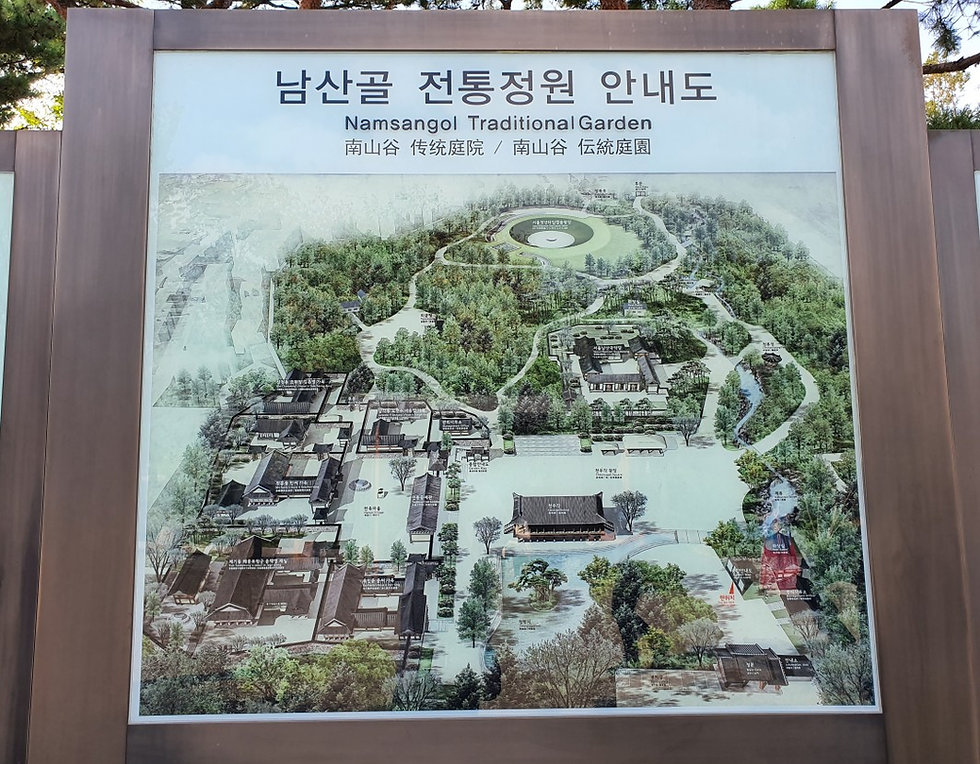 Namsangol Hanok Village - Map | KoreaToDo