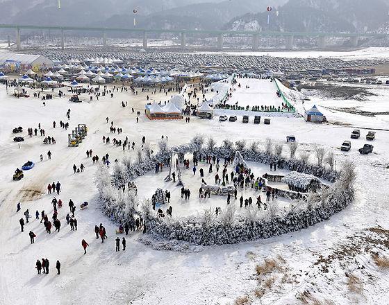 Inje Icefish Festival 2020