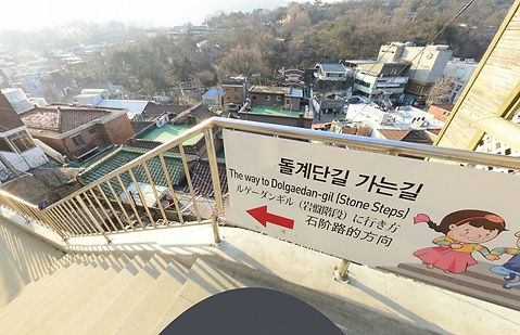 Bukchon Hanok Village - Way to Dolgaedan-gil (Samcheongdong) & Getting There | Seoul, South Korea