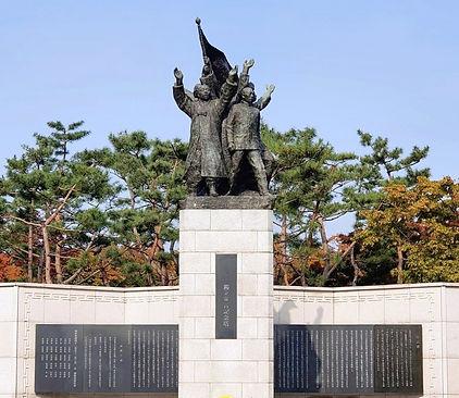 Seodaemun Independence Park - Declaration of Independence Monument