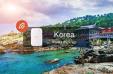 4G WiFi (KoreaAirports Pick Up)