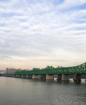 Yeouido Hangang Park - Bridges on Han River & Getting There | Seoul, South Korea