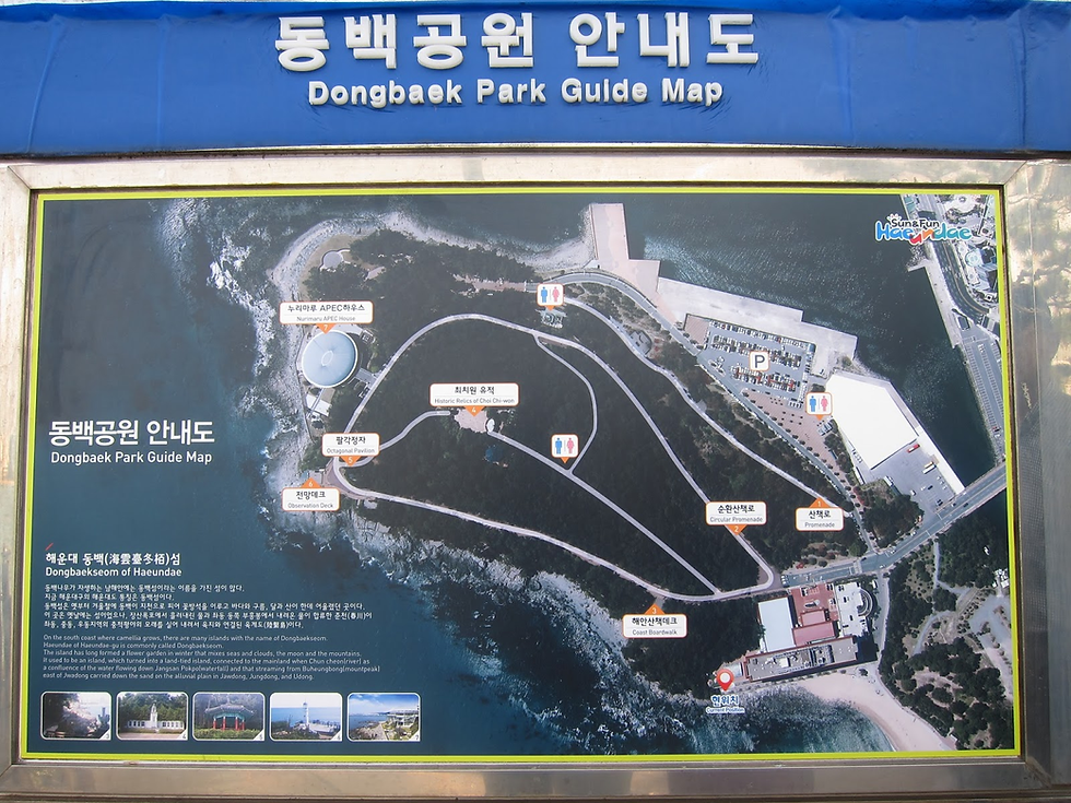 Dongbaek Island / Park - Tourist Map | Busan, South Korea