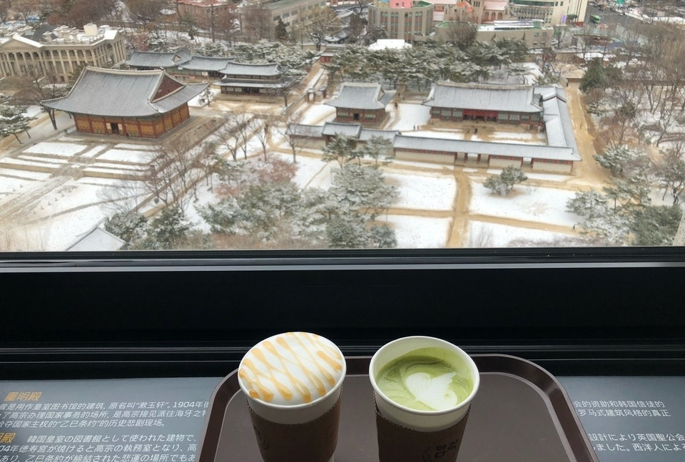 Jeongdong Observatory, Cafe Darak & Getting There | KoreaToDo