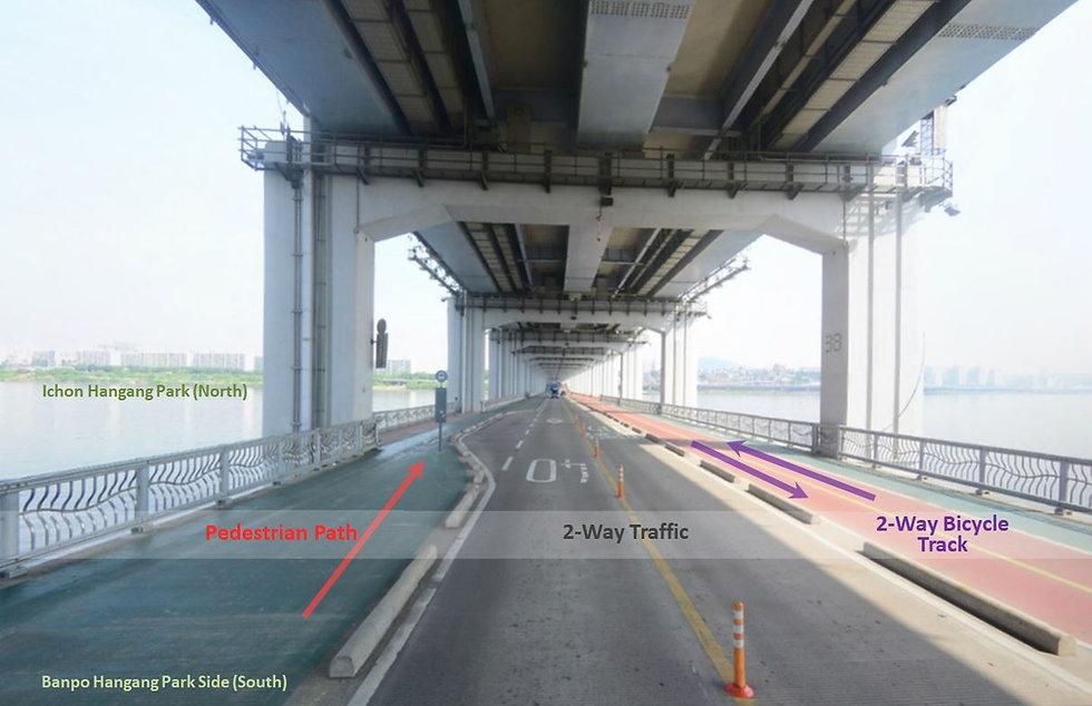 Jamsu Bridge Lanes | Seoul, South Korea
