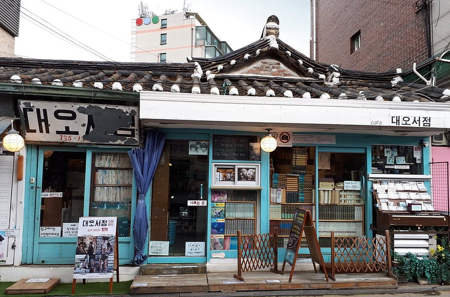 Seochon (Sejong) Village - The Oldest Dae-o Bookstore & Getting There | Seoul, South Korea