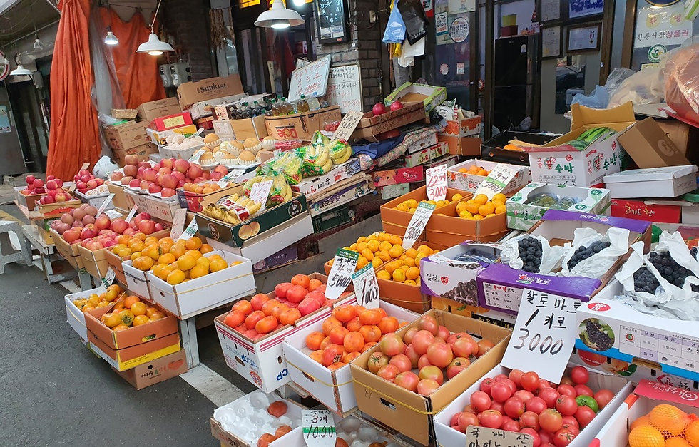 Donam Jeil Market & Getting There | Seoul, South Korea