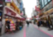 Sungshin Women's UniversityShopping District & Getting There | Seoul, South Korea