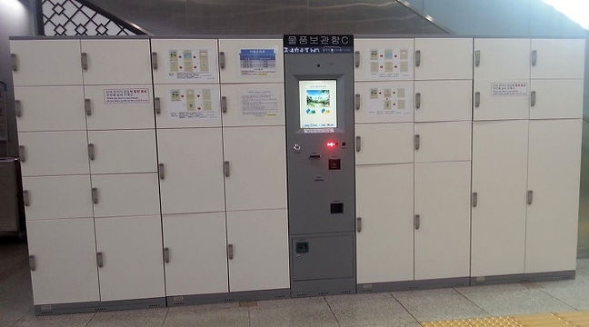 Busan Station Luggage Storage   Busan, South Korea