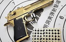 Myeongdong Shooting Range