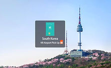 4G Prepaid SIM Card (KR Airports Pick Up)