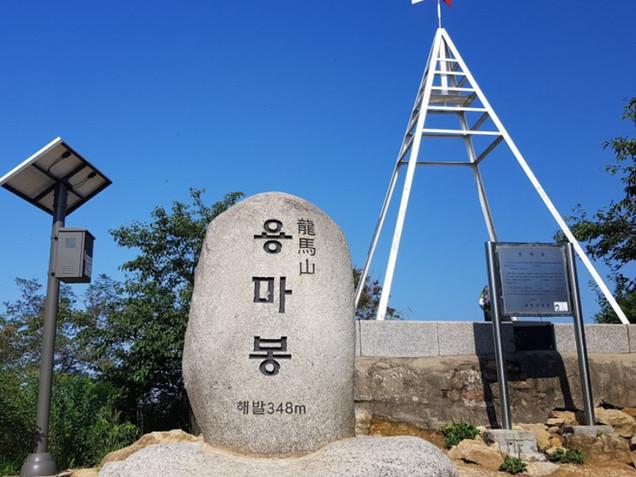 Yongmasan Mountain