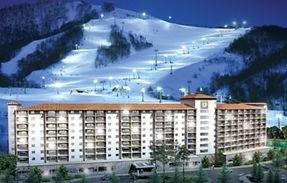 Eden Valley Ski Resort Room Reservation