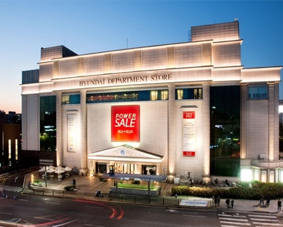 Hyundai Department Store - Apgujeong Main Store & getting there | Seoul, South Korea