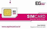 EG SIM Card | South Korea