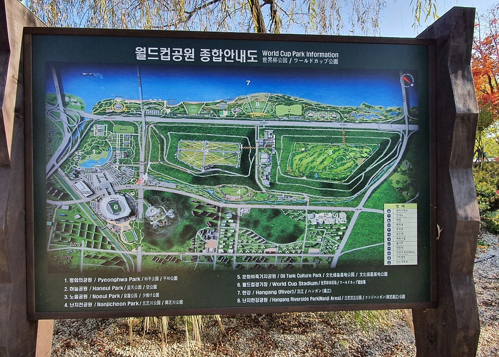 World Cup Park - Map & Information | KoreaToDo