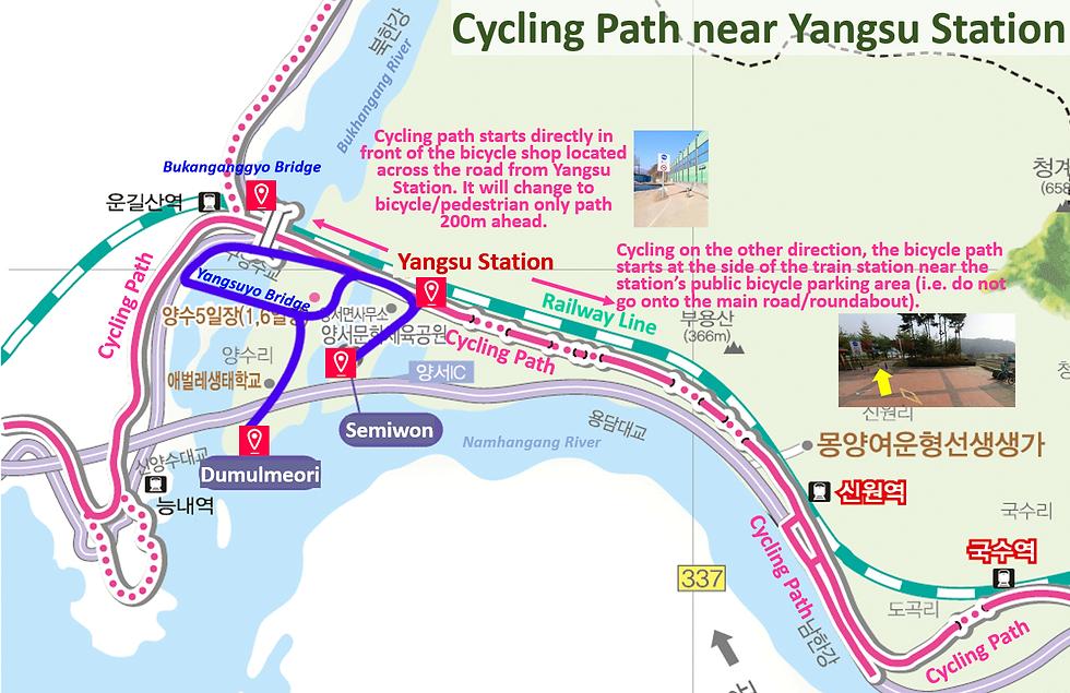 Yangpyeong - Cycling Path near Yangsu Station