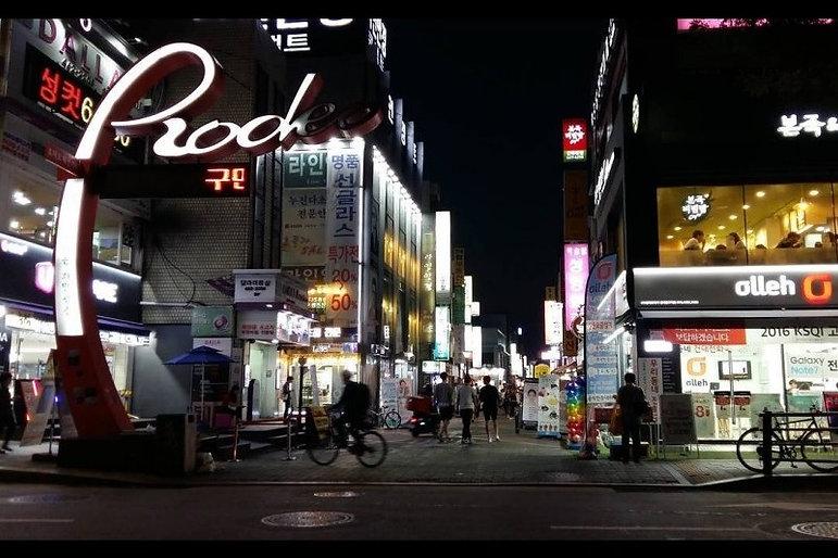 Kondae - Rodeo Fashion Street & Getting There | Seoul, South Korea