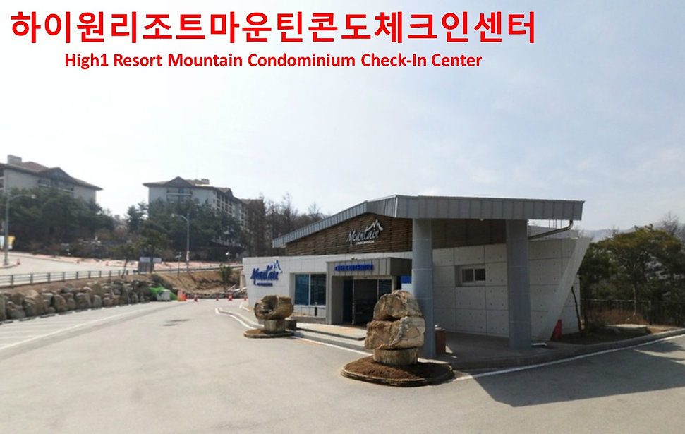 High1 Resort - Mountain Condominium Check-In Center | South Korea