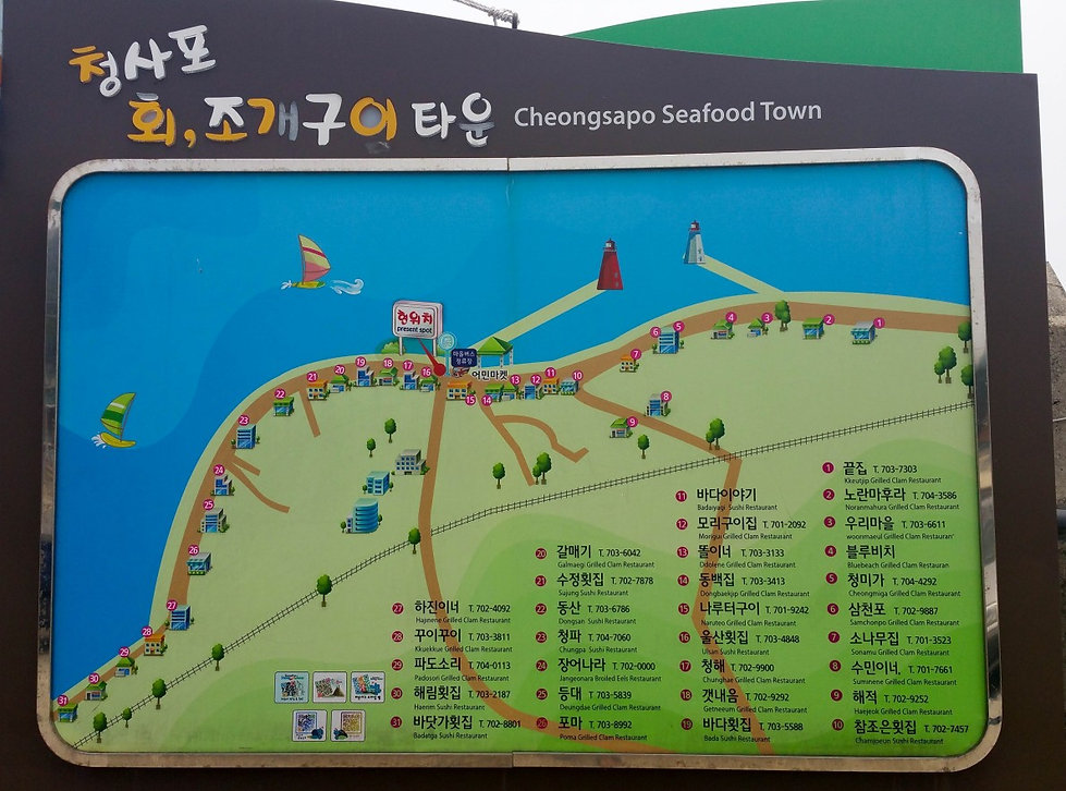 Tourist Map of Resturants around Cheongsapo Seafood Town | Busan, South Korea