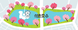 Seokchon Lake Cherry Blossom Festival Cherry Blossoms Path | KoreaToDo