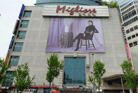 Dongdaemun 10Best Shopping Malls - Migliore - Opening Hours & Getting There | Seoul, South Korea