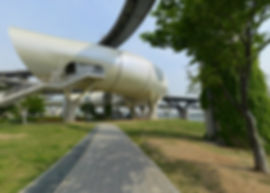 Ttukseom Hangang Park - J-Bug & Getting There   Seoul, South Korea