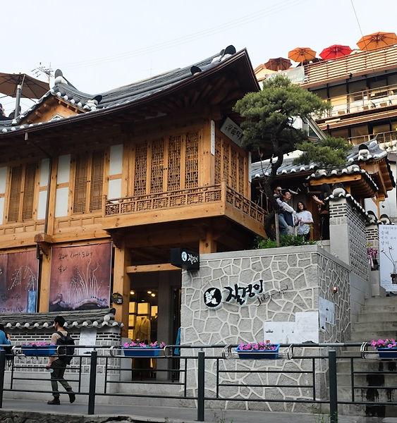 Samcheongdong & Getting There | Seoul, South Korea