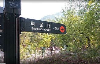Top Must Visit Places & Activities To Do in Seoul - Bukhansan National Park | KoreaToDo
