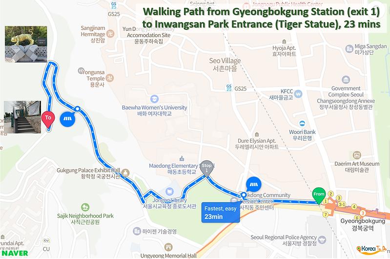 Walking Path from Gyeongbokgung Station (exit 1) to Inwangsan Park Entrance (near tiger statue)