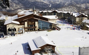 High1 Ski Resort Room Reservation (Winter)