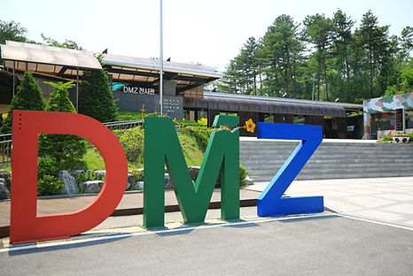 DMZ Train | Day Trip from Seoul, KoreaToDo