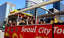 Seoul City Sightseeing Bus | KoreaToDo