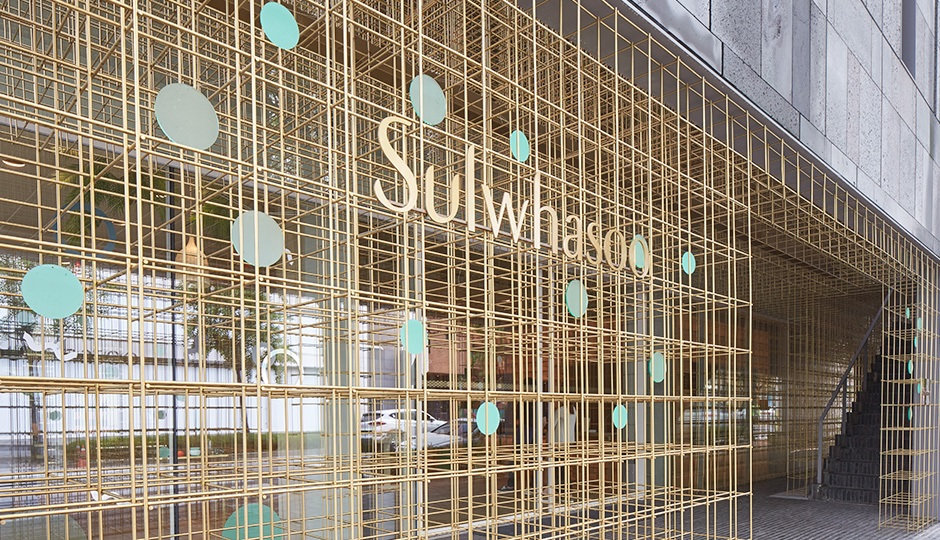Sulwhasoo Flagship Store & getting there | Seoul, South Korea