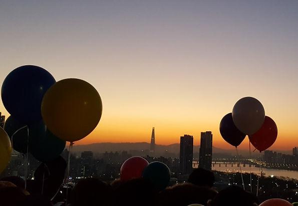Eungbongsan Sunrise Festival 2020