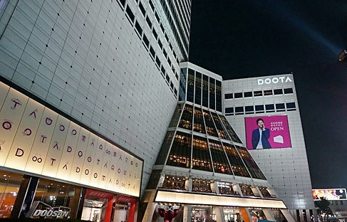 Dongdaemun 10Best Shopping Malls - Doota - Opening Hours & Getting There | Seoul, South Korea