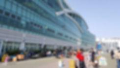 Jagalchi Market - Building.jpg