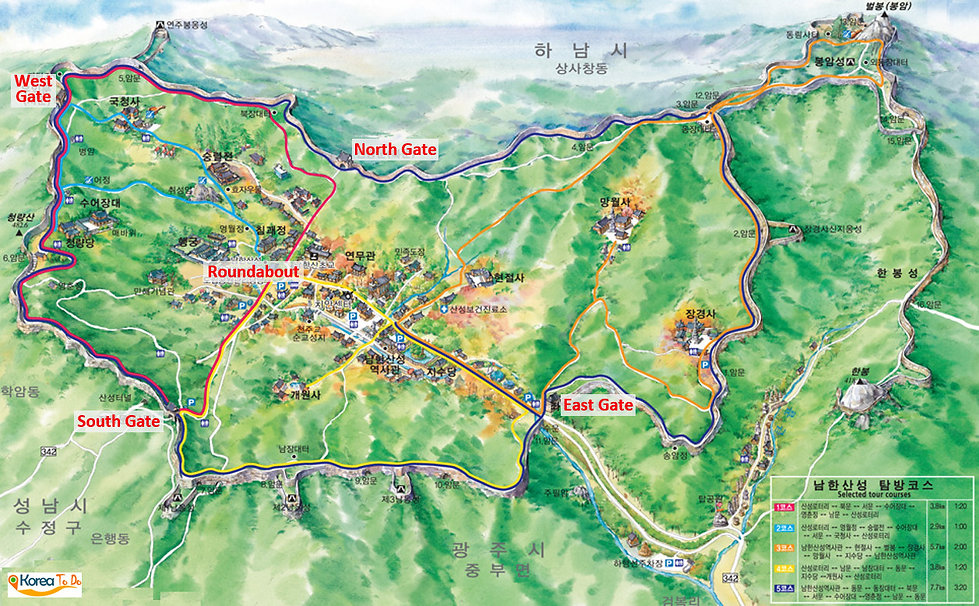 Day Trip from Seoul - Namhansanseong Fortress - Map of Hiking Trails | Gwangju, South Korea