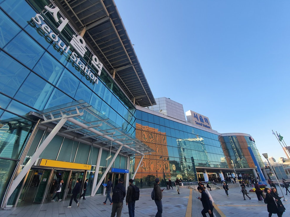 Seoul Station & getting there | Seoul, South Korea