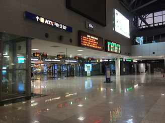 Busan Station, Luggage Lockers & Getting There | Busan, South Korea