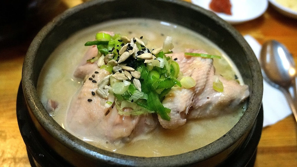 Tosokchon Samgyetang (Ginseng Chicken Soup) & Getting There | Seoul, South Korea